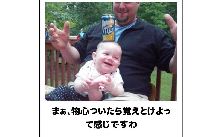 【爆笑】子供使うのはズルいwww腹筋を破壊しにきた子供の大喜利大会 top 13選!!