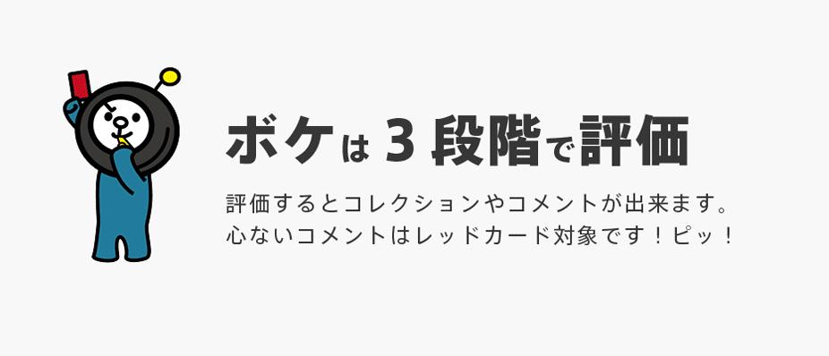 スクリーンショット 2016-08-11 23.02.37