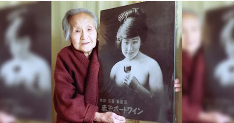 『日本初のヌードポスター』!!肌の露出がタブーとされていた時代。ポスターをキッカケにモデル女性の人生が破滅していった…