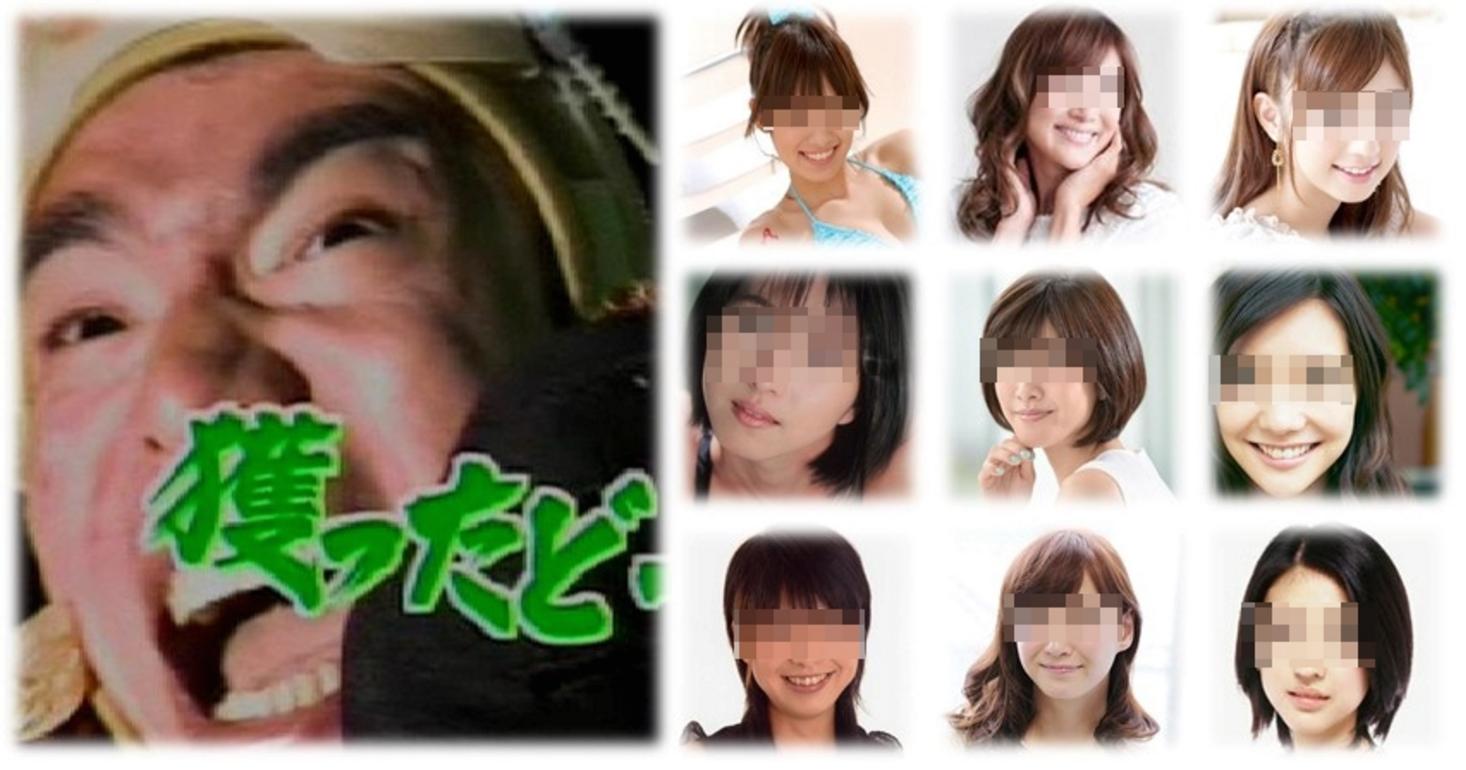 【獲ったど〜・モテ男になりたい男性必見!】モテ男・よゐ子濱口が付き合ってきた歴代彼女9人が豪華過ぎる!!打線組んだらすごいことになったww