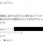 スクリーンショット 2016-09-04 17.36.36