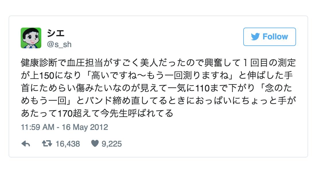 【爆笑】男の下心爆発!?性欲抑えきれない男たちの卑猥エピソード9選!!