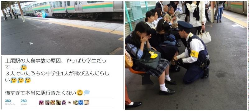 【人身事故】女子中学生が友達の目の前で電車に飛び込んだ!?周囲の反応がヤバすぎる・・・
