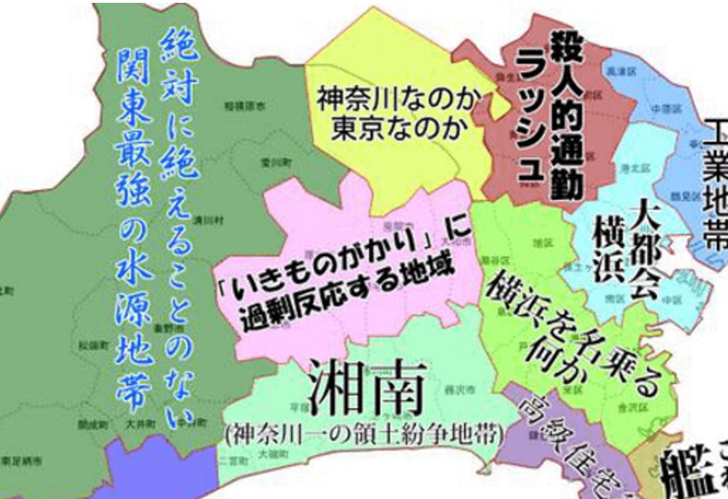 各都道府県をおもしろおかしく分かりやすく表した地図が話題に!!あなたが住んでいる所はこんな所ww