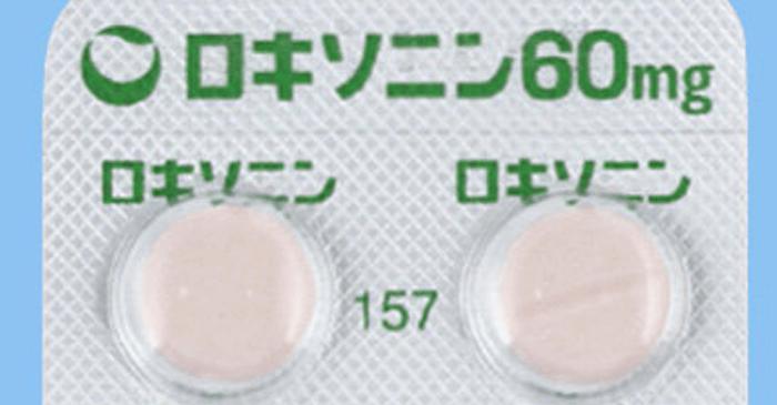 【※警告※】命に関わる、ロキソニンに新たに追加された危険すぎる副作用・・・