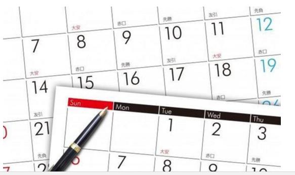 2017年のカレンダーに書かれた「悲しい事実」が反響を呼ぶ