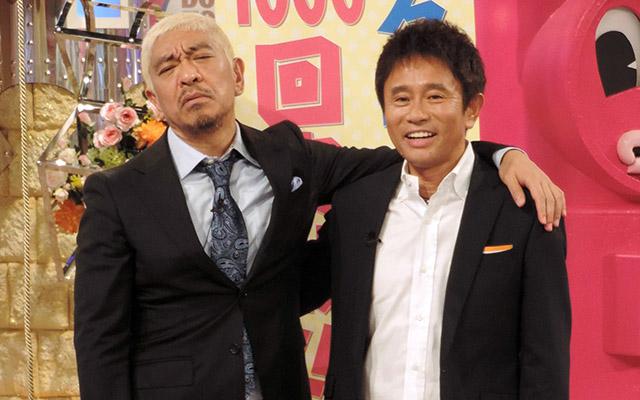 【やっぱり最高のコンビ】「もし松本さんを失くしたら…?」ダウンタウン・浜田の返答に涙が止まらない…
