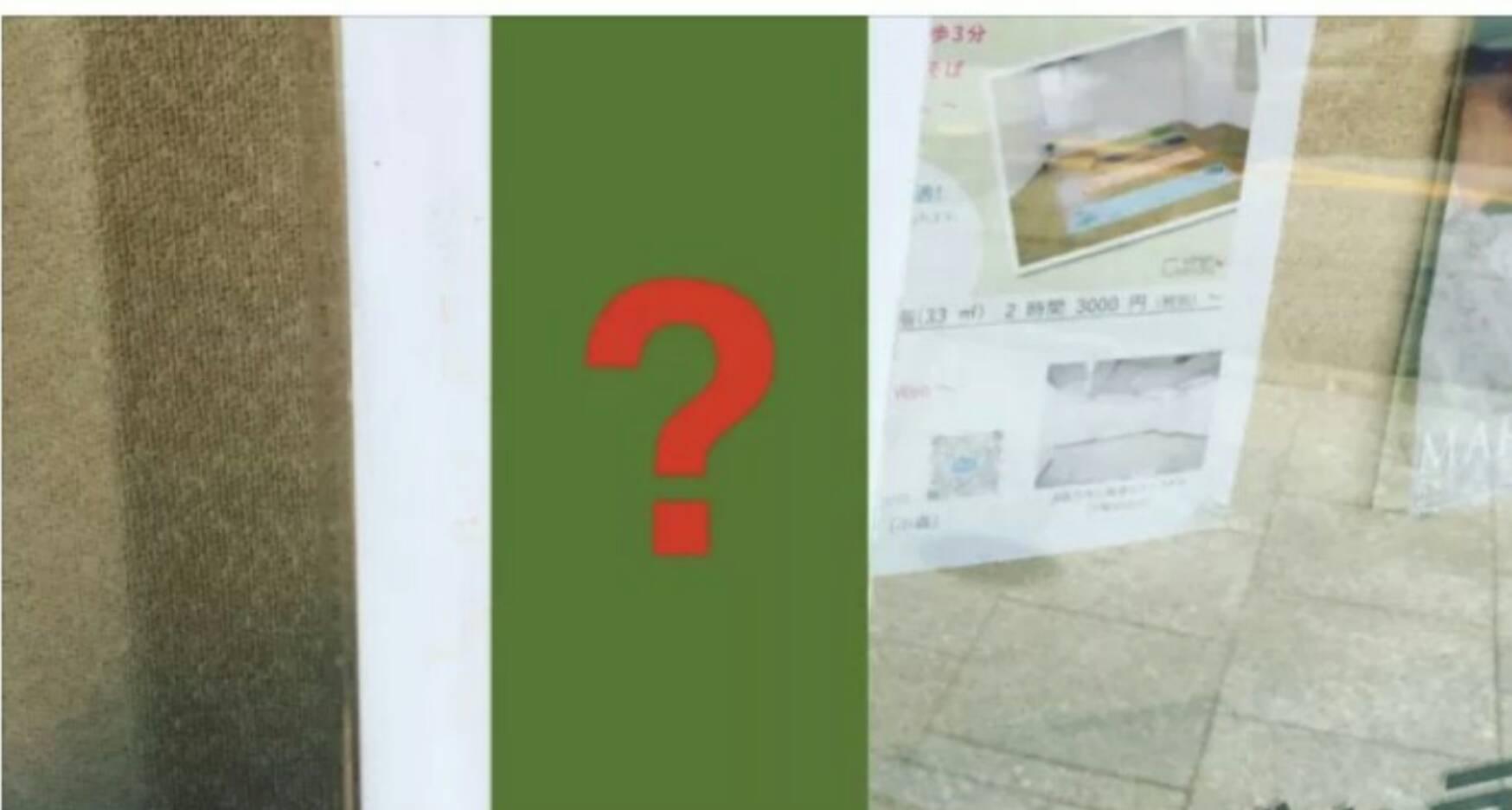 """【爆笑】京都にある""""駐輪禁止""""の書き方がネットで話題に!「天才か」「容赦ねえ」一体誰が考えたんだこれは。。。"""
