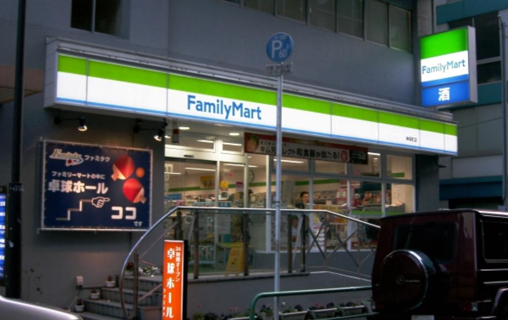 【分かりますか?】石垣島にファミマが増え続けている恐ろしい理由。明かされる世界の裏側