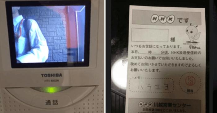 【大炎上】ピンポンが壊れるまで連打!NHKの集金のやり方が流出し、大炎上!これは怖すぎる。。。