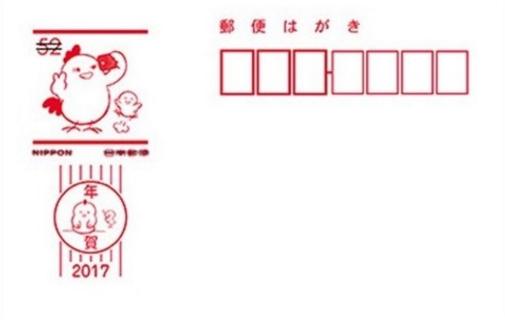 """日本郵便のセンス高すぎ!?発表した「トリ年の年賀ハガキ」のデザインに""""洒落""""を含みまくり(笑)"""