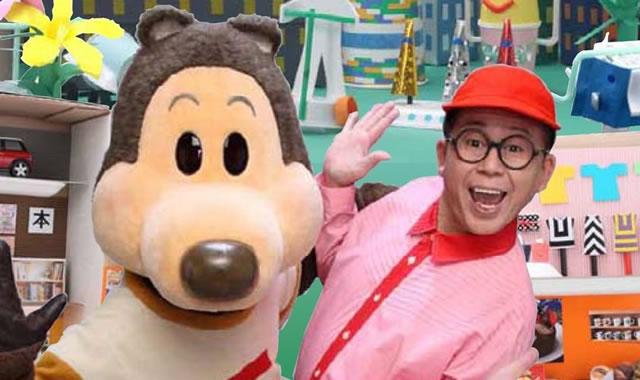 【悲報】NHKをクビになったワクワクさん、YouTuberになる!