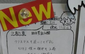 cr4v9hsukaaemaw