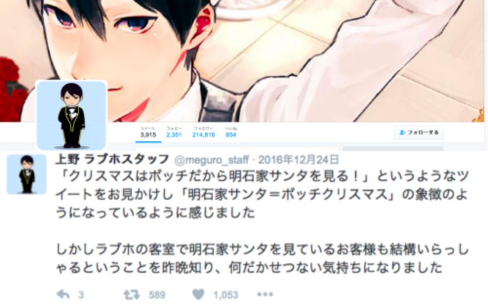 【赤裸々】現代のラブホ事情を知るラブホ従業員『上野ラブホスタッフ』さんのツイートが人気すぎてコミックやドラマに!その話題のツイートTOP10