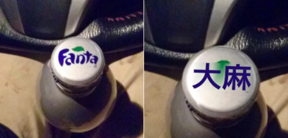 【※腹筋崩壊】Google翻訳に搭載された「リアルタイムカメラ翻訳」が面白すぎると話題に!TOP18