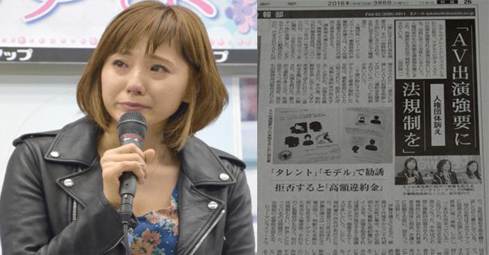 【※大暴露】元AV女優・麻美ゆまが業界の闇を大暴露!シャレにならん過去が発覚・・・