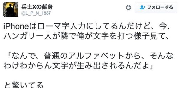 外国人「日本後に出会ってプライドが粉砕された…」日本人だからこそ気が付かないこと10選