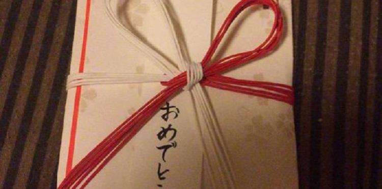 『育児満了のお知らせ』20歳の誕生日に両親から届いた書類が本気すぎる!