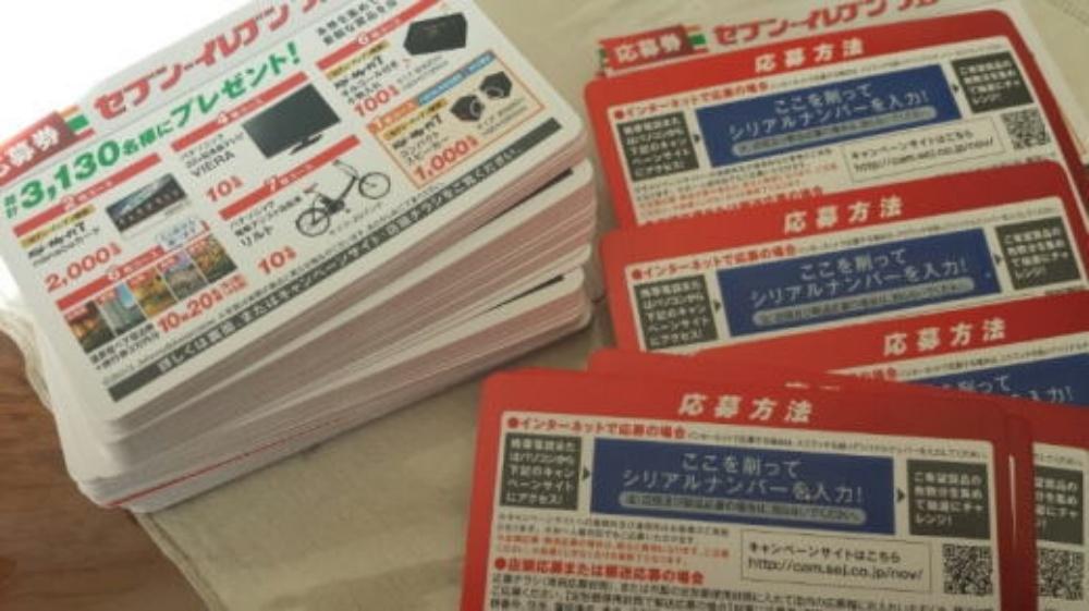 【衝撃】セブンイレブンの700円くじが必ず当たる!?店員が暴露したその必勝法がヤバい!