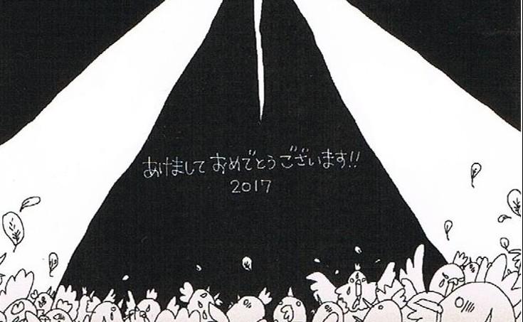 11万リツイート獲得した年賀状www 発送が天才的過ぎる年賀状ランキング!!