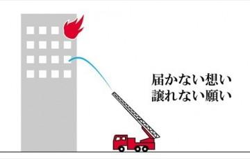 Fire-truck1_R
