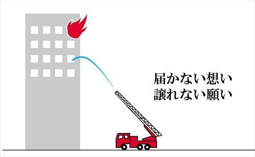 そういうことだったのか!超高層ビルの最上階に届く「はしご車」がない理由