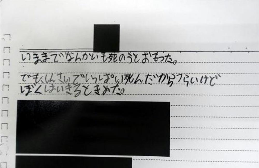 中学生が【150万払わされて不登校】になったいじめ問題。横浜市教育委員会の「いじめ認定できず。」にSNSで疑問の声!→署名活動へ発展