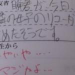 omosironissi_09