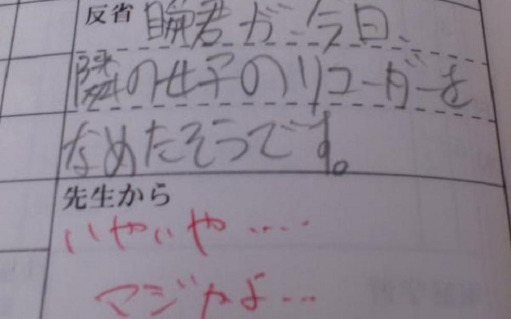 【※腹筋崩壊】思わずお茶吹いたっww先生と生徒の面白すぎるやりとりTOP18