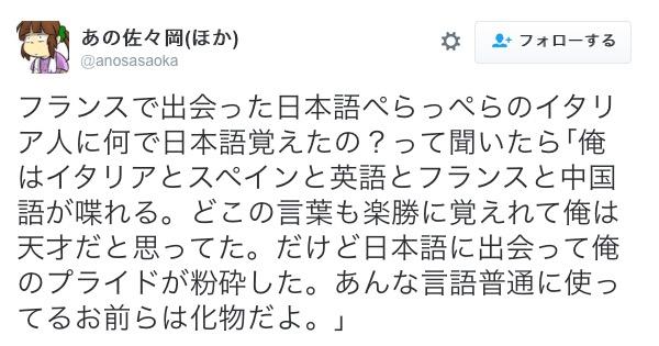 日本にいるゆえに気づかない・・・!日本人が外国人とはまったく違うこと11選。