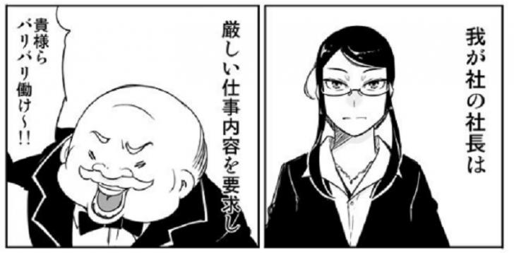 1 - コピー (2)
