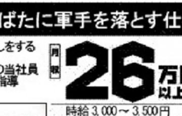 11075 - コピー