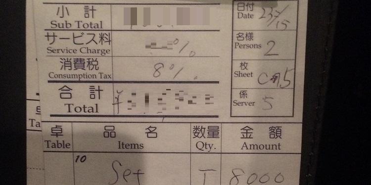 【大炎上】コレが新宿のキャバクラのボッタクリ価格!!→衝撃の値段を大公開!!
