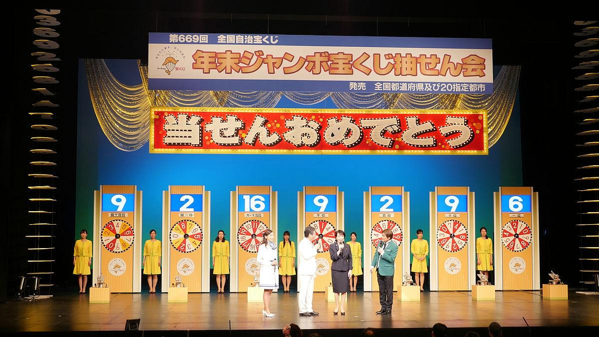 【クイズ】年末ジャンボ宝くじを6400万円分買った!結果、いく当たったでしょう?驚愕の事実とは・・・