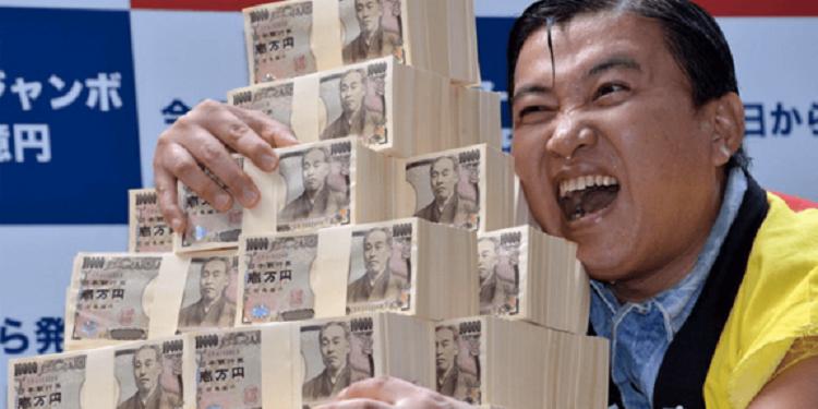 【嫉妬注意!】『ロト7で4億円ゲットしたした男』が降臨。当選から2年、現状がヤバ過ぎ!