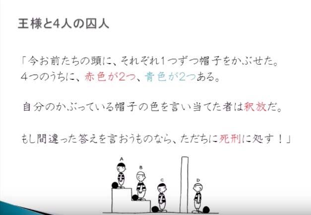 boushi_sikei_01