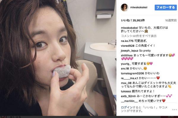 【大興奮】筧美和子が豊満バストをポロリ「やばい!出てる!」