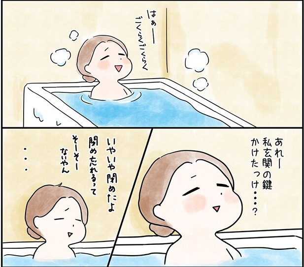 31260_02 - コピー