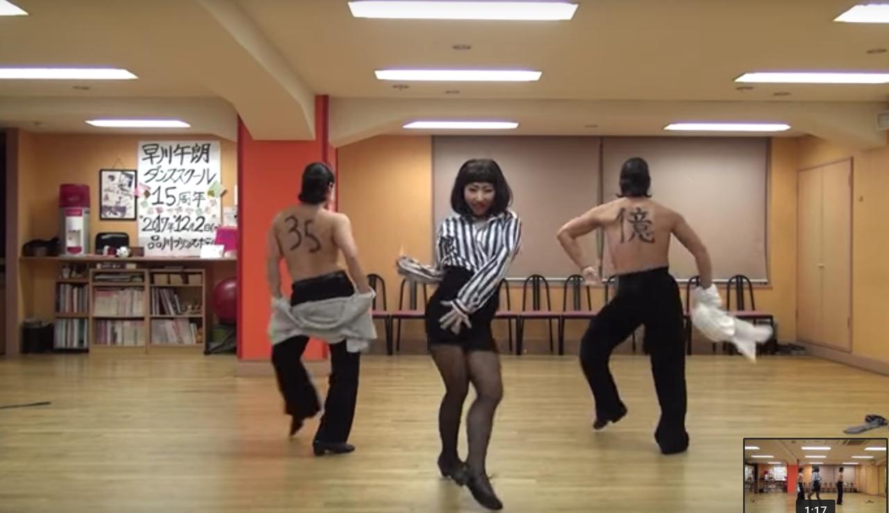 【※必見】ダンサーが本気でブルゾンちえみをやってみた!動画がキレキレすぎると話題に!!(※動画あり)