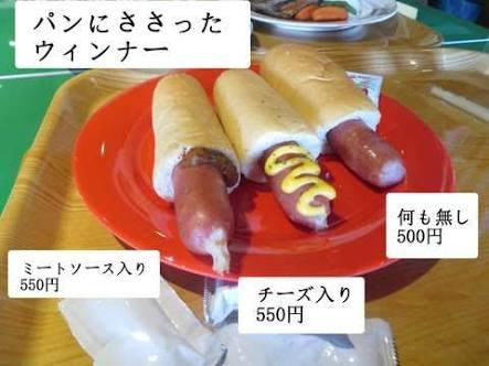 【話題】名古屋のレゴランド食べ物があまりにも酷すぎて笑えない