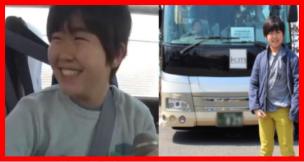 【なんか怖い】超人気子役・鈴木福くんと行く「バスツアー」がなんだか闇が深そうで怖い