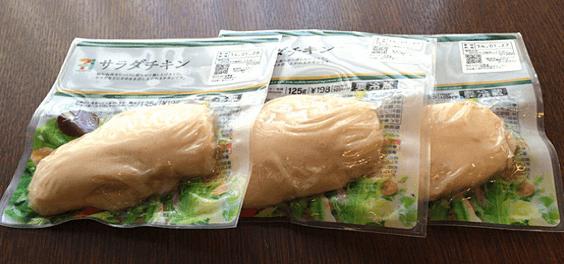 【試して!】サラダチキンに一手間加えると→奇跡が起きたと話題に!!