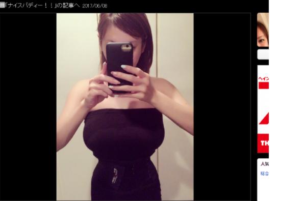 高橋真麻と加藤綾子が入浴 「ナイスバディ」「胸がすごかった」お互い絶賛!巨乳と貧乳のあれこれ