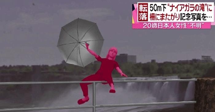 【※閲覧注意】ナイアガラの滝に落ちて日本人死亡!!衝撃の内容とは・・・(※画像あり)