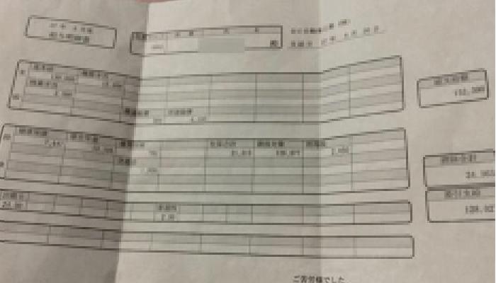 【衝撃】カッコイイと思っていた…。整備士の給料がとんでもなかった…。給料明細を公開!!