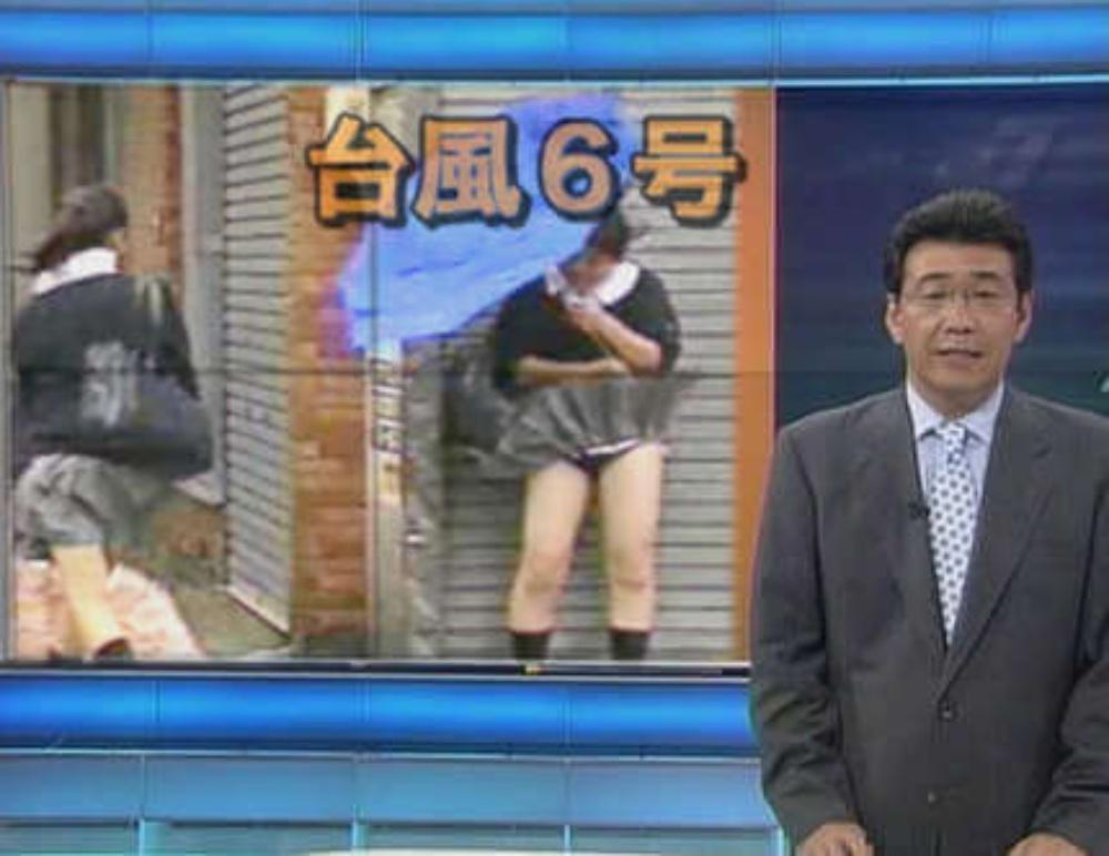 【殿堂入り】思わずお茶吹いたwww爆笑画像BEST12!!電車の中でみちゃダメなやつwww