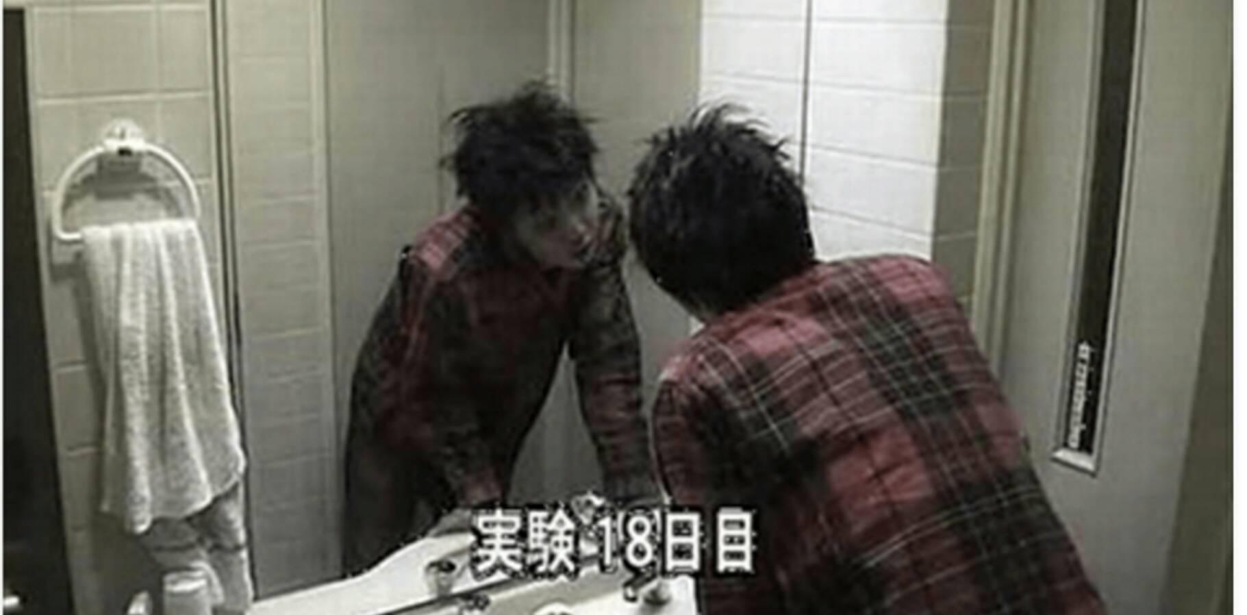 【※精神崩壊】鏡に向かって毎日「おまえは誰だ」を言い続けた結果、ガチでヤバイことにると・・・