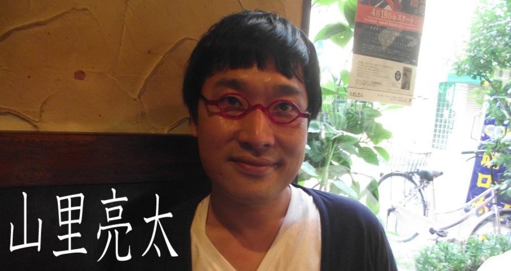 【必見】ヤンチャな過去に「良い思い出」という人に山里亮太が異論!「正論だ!」と多くの絶賛の声が!!