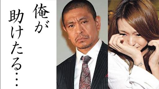 奈美恵 殺害 安室 母親