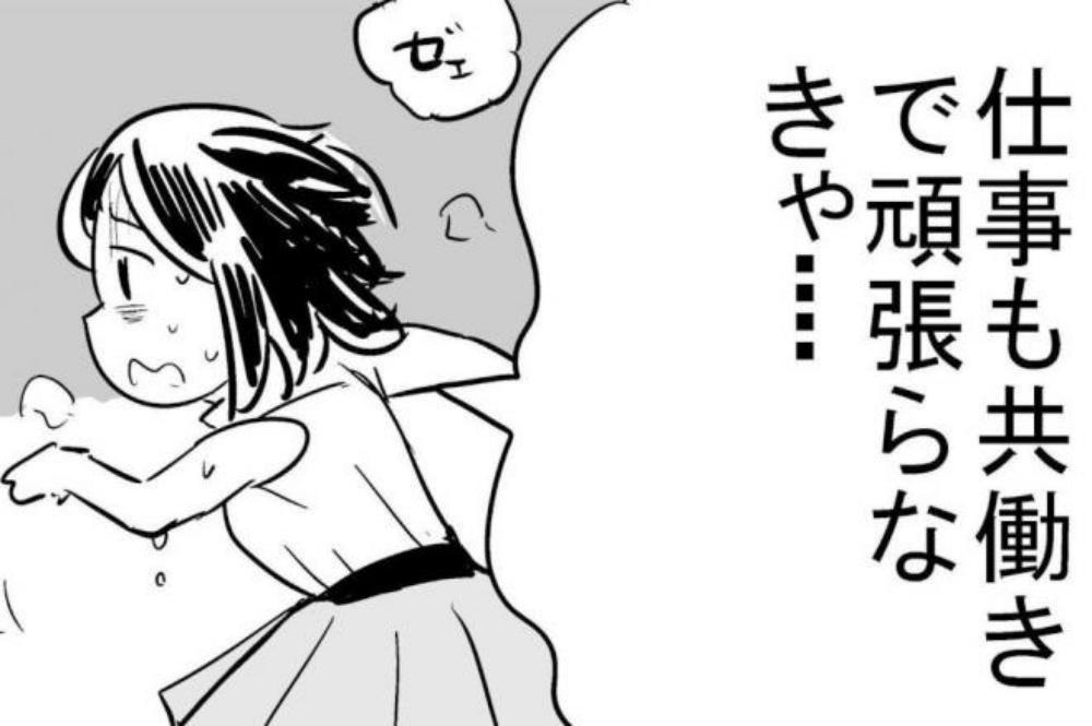 【衝撃】これだからイマドキの若者は‥「30秒で泣ける漫画」で話題の作者が描く「保活」